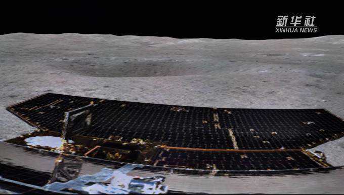 """嫦娥四號著陸點為何叫""""天河基地""""?"""
