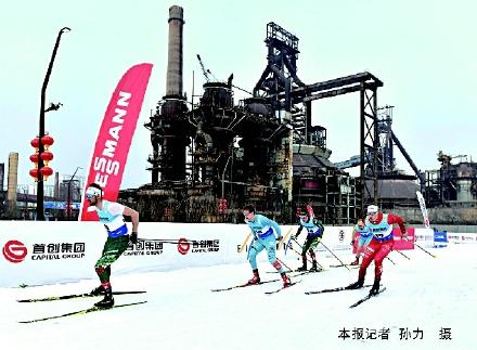 國際雪聯中國北京越野滑雪積分大獎賽首鋼站比賽舉行