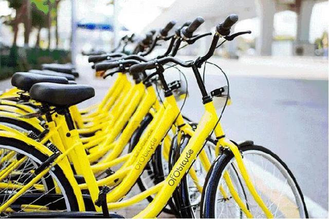 交通部新規徵求意見 共享單車押金應當日退還