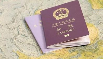 """申領出入境證件將""""全國通辦"""""""