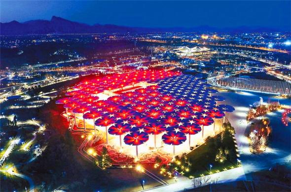 北京世园会部分场馆试灯