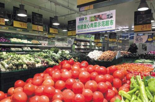 3月北京CPI環比下降0.4% 同比上漲1.9%