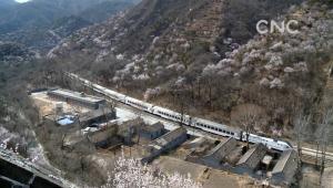北京市郊鐵路S2線:開往春天的列車
