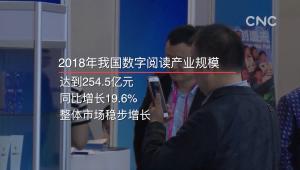 中國數字閱讀質量水平穩步提升