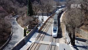 京張鐵路:穿越百年的舊與新