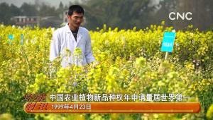 中國農業植物新品種權年申請量居世界第一