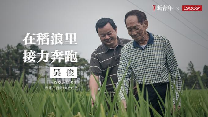 新青年|中國人端中國碗,中國碗裝中國糧!