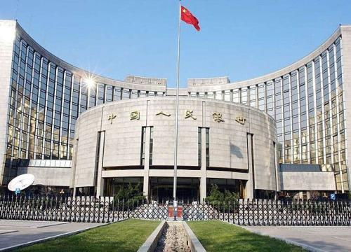 2019年版第五套人民幣將于8月30日發行