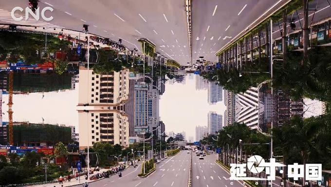 《延時·中國》幻覺空間
