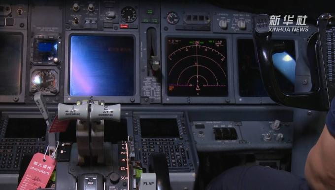飛機駕駛艙裏的真實情況 你了解嗎?