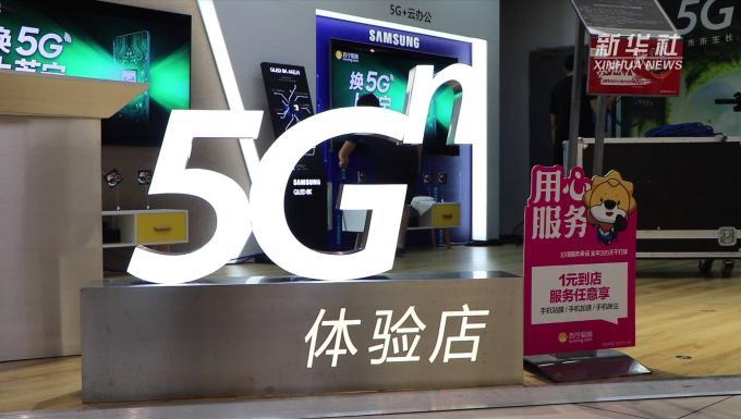 它來了!國內首款5G商用手機開售