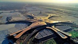 北京大興國際機場軌道交通機場專線票價公示