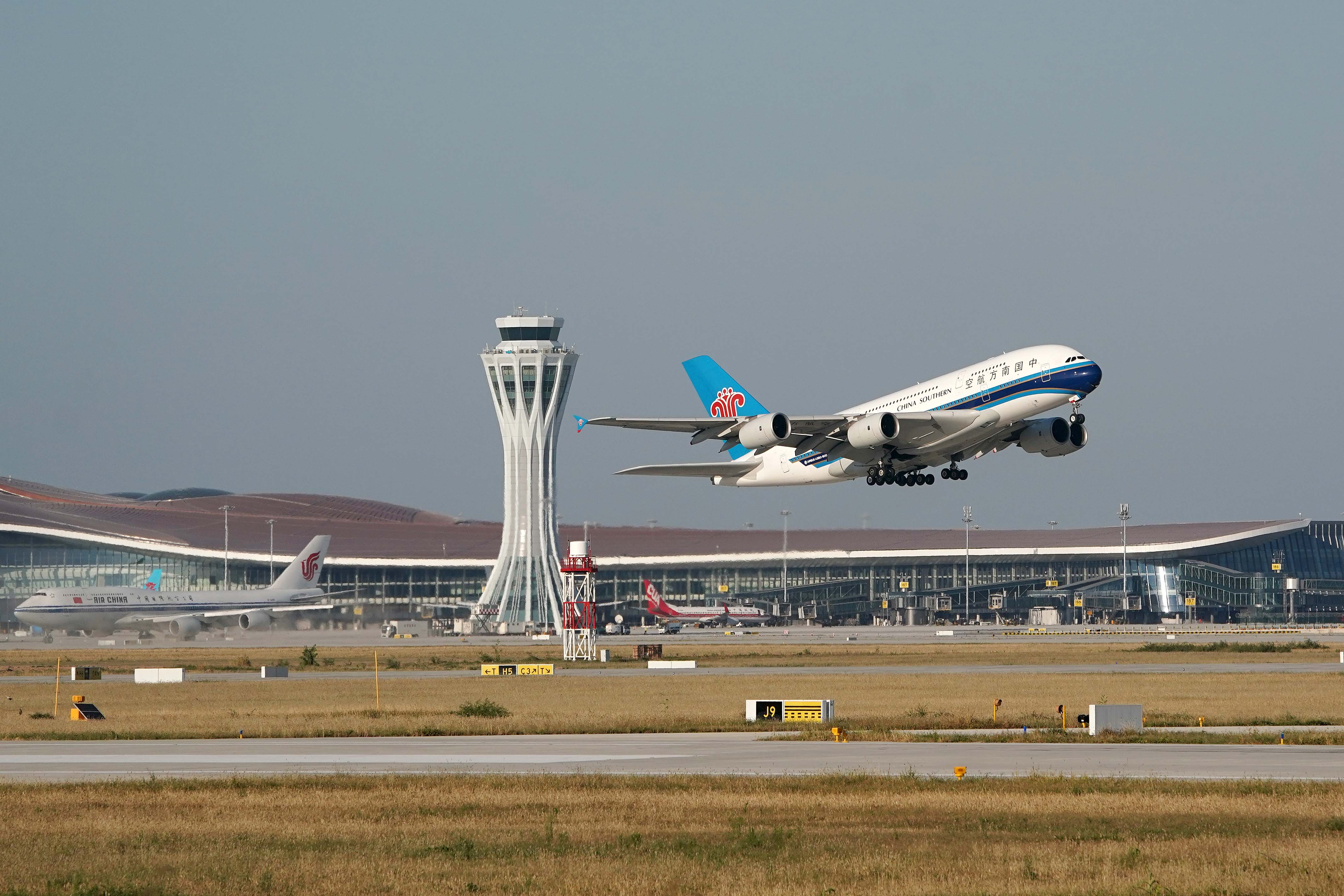 記者直擊北京大興國際機場正式投運