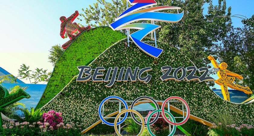 北京冬奧組委:2019年面向社會招聘啟動