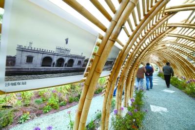 京張鐵路遺址公園 打造城市更新典范