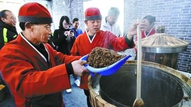 京酒文化主題郵局揭牌