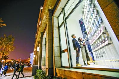 北京市實體書店增加近三成
