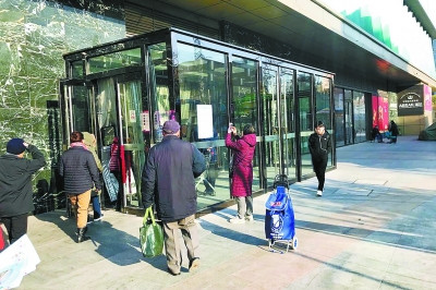 太陽宮愛琴海購物公園將説再見 明年2月業主收回