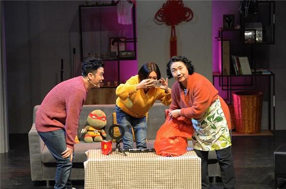 《幸福國際莊》亮相全國話劇展演季