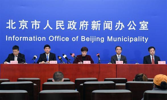 北京已有9例新(xin)型冠狀病(bing)毒感染的肺炎患(huan)者出(chu)院