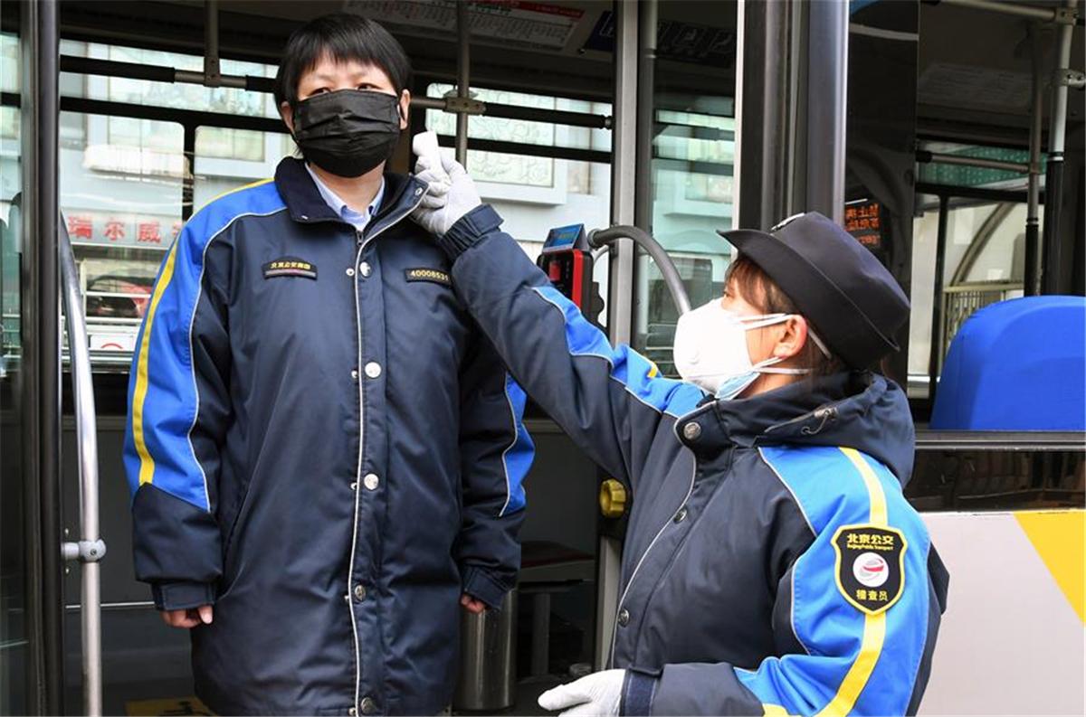北京公交:加強衛生防疫工作 保障市民出行安全