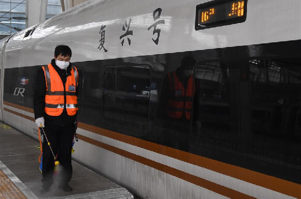 北京(jing)南站︰做好疫(yi)情防控 守護旅客tong)魴xing)