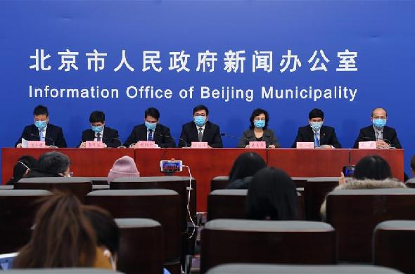 北京舉行(xing)第十二場疫情防控工作新(xin)聞發布會