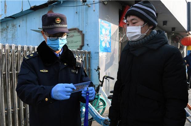 北京:平凡的崗位上的守護