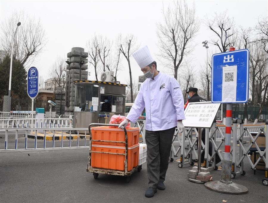 北京海淀:校企合作保復工
