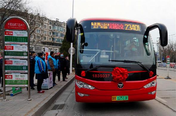 北京164條定制公交線路投(tou)入運營(ying)
