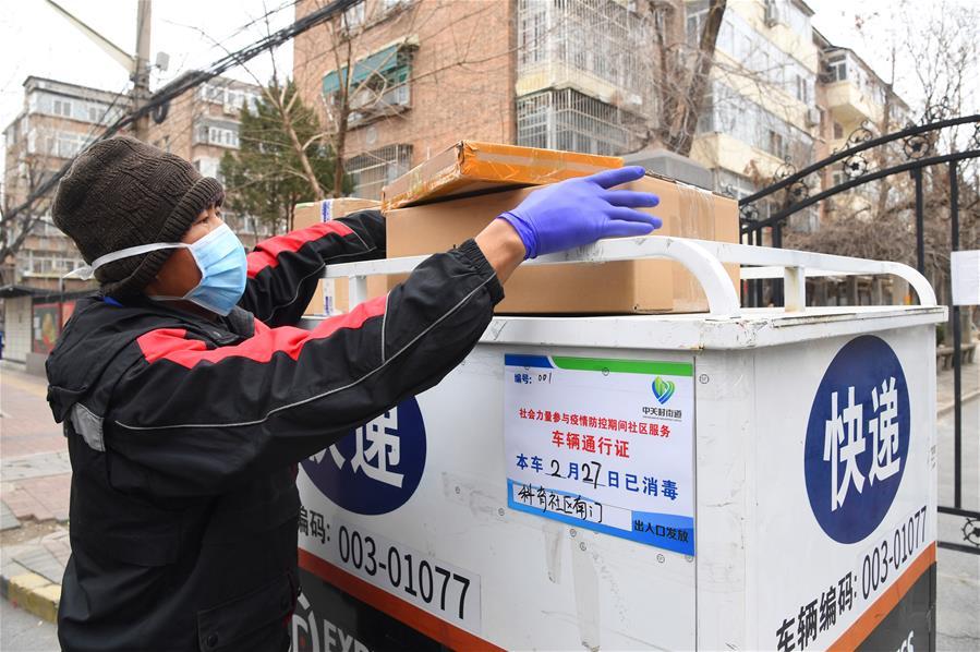 北京海澱︰快遞小哥進社區 多措並舉促(chun)安全(quan)