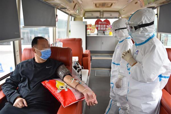 北京:兩名新冠肺炎康復患者捐獻血漿
