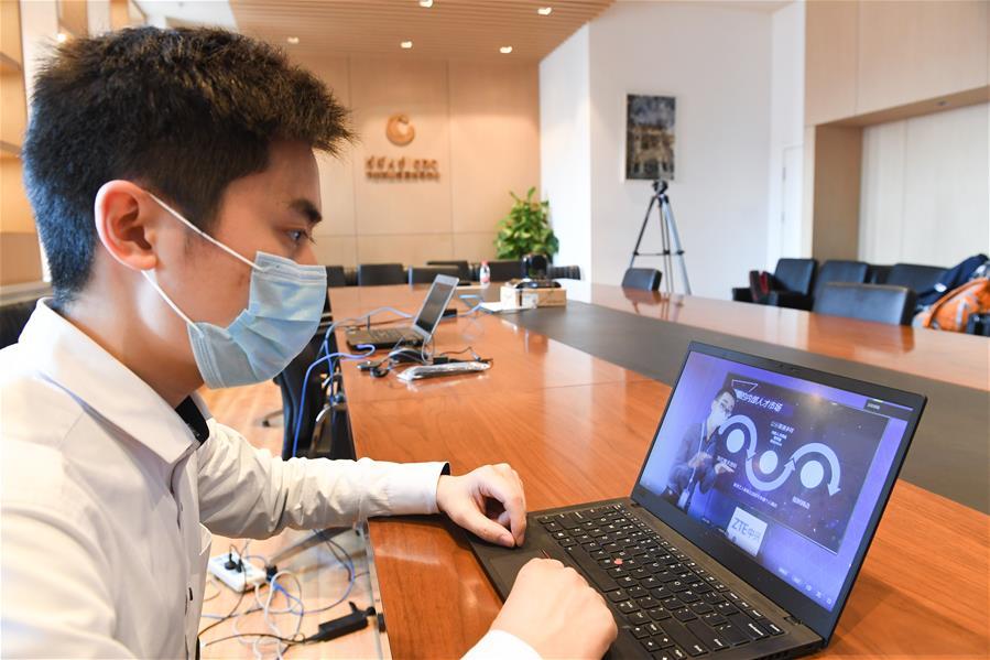 清華大學與湖北高校聯合啟動在線大型招聘會