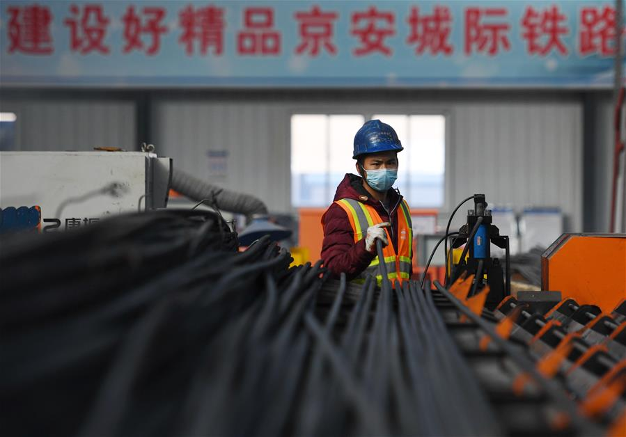 北京新建城際鐵路聯絡線工程建設有序推進