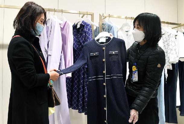 北京海淀:商貿、餐飲企業有序復工