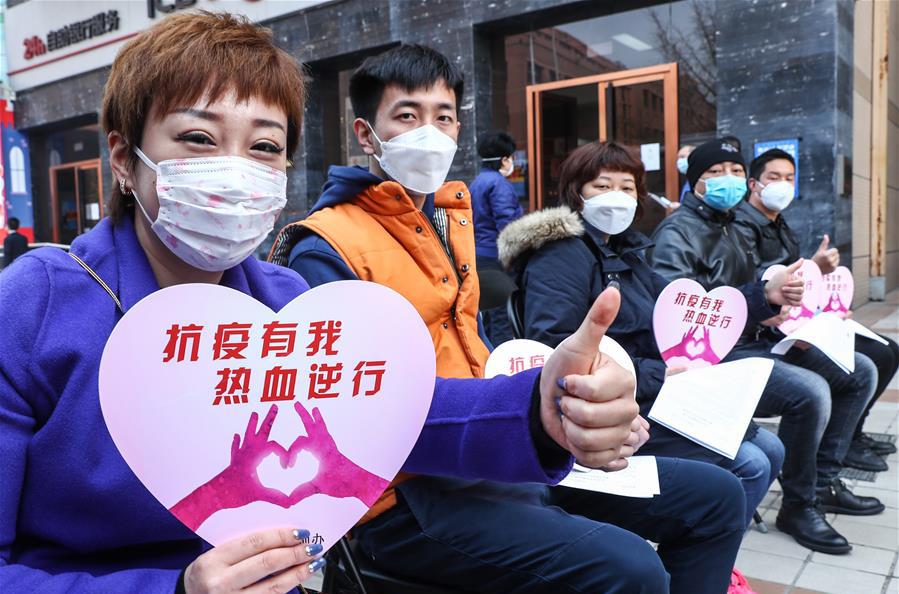 北京:抗疫有我 熱血逆行