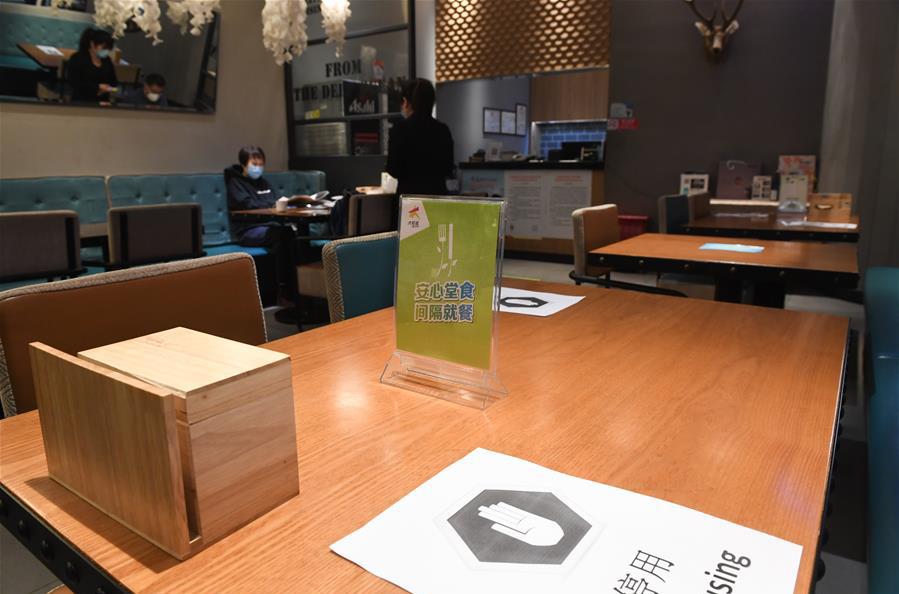 北京:商場餐廳逐步恢復堂食