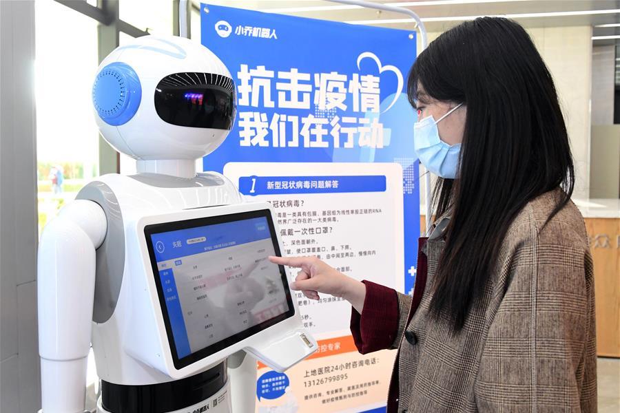 """北京海淀:智能機器人幫助員工""""尋醫問診"""""""