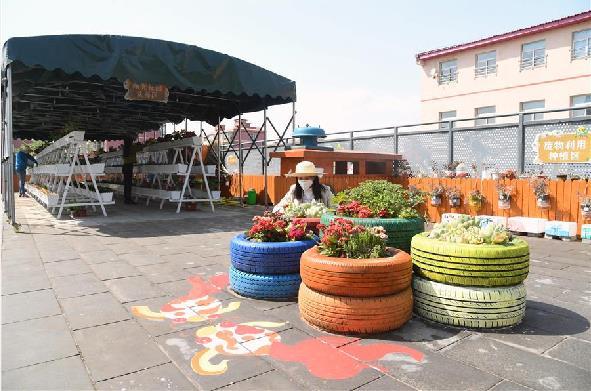 北京海淀:社區裏的屋頂花園