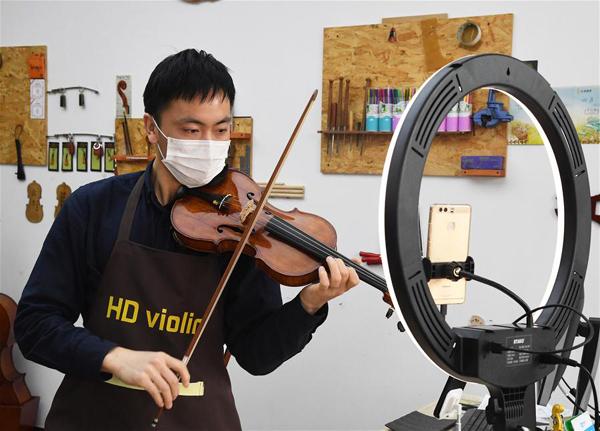 北京平谷:線上銷售提琴