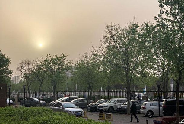 北京市發布沙塵藍色預警