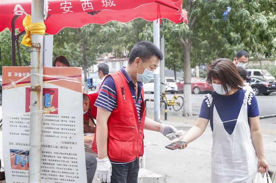 北京恢復社區封閉式管理