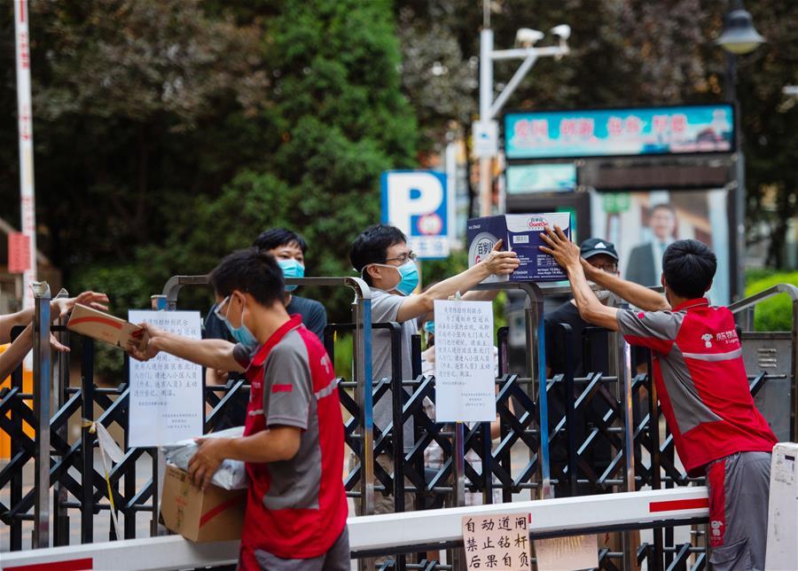 北京:嚴格社區封閉式管理