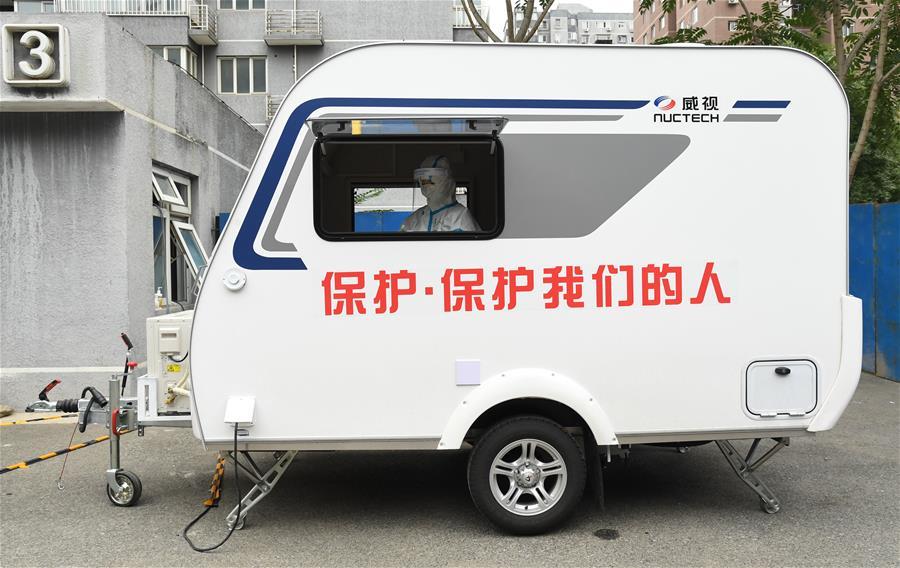 防疫檢測單元、防疫檢測移動艙在北京安貞醫院投入使用