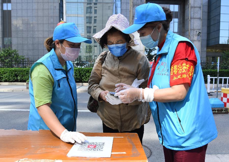 北京推進新時代文明實踐新探索掃描