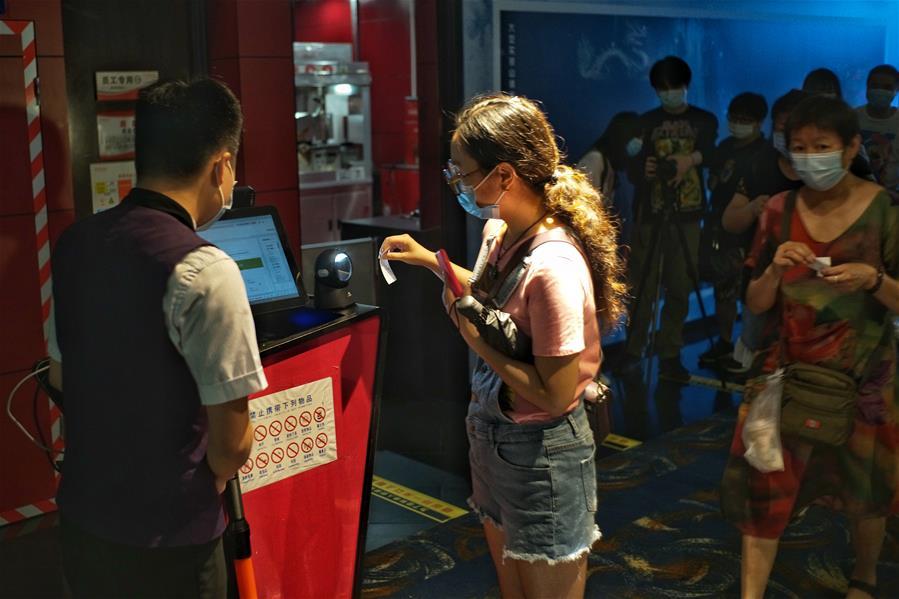 北京電影院有序恢復開放
