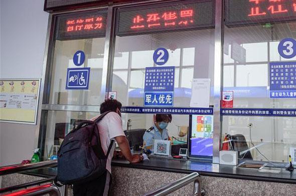 北京新發地長途客運站今日恢復營運