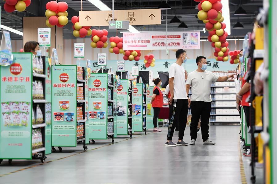 北京:扶貧超市開門迎客