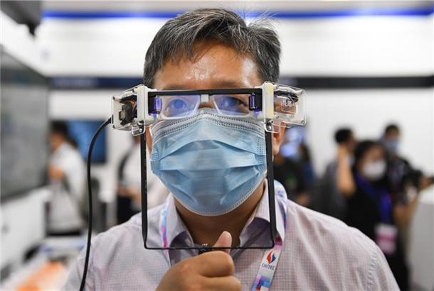 第二十三屆中國北京國際科技産業博覽會開幕