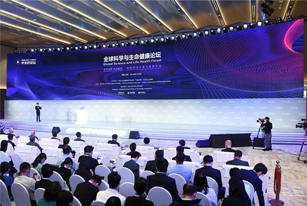 北京:全球科學與生命健康論壇舉行